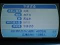 120115_2.jpg